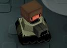 Cube Tank Arena